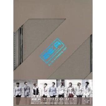「ZE:A ザ・ハウステンボス・ストーリー」DVD(Type-B)/ZE:A