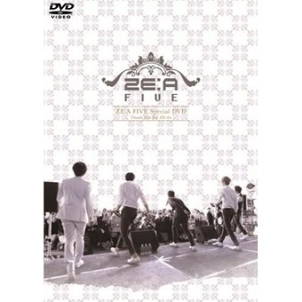 ZE:A FIVE Special DVD Thank You For ZE:A's/ZE:A