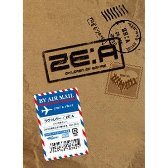 「ラヴ☆レター」【DVD付初回限定盤】/ ZE:A
