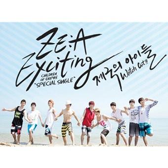 【韓国盤】Special Single「Exciting」/ZE:A