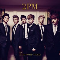 【通常盤】2PM「I'm your man」
