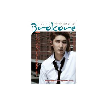 Brokore magazine   Vol.27