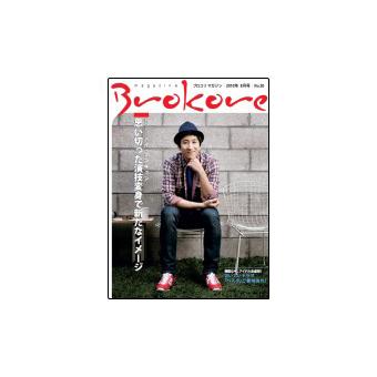 Brokore magazine   Vol.30