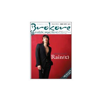 Brokore magazine Vol.19