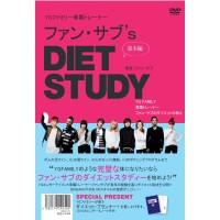 YG FAMILY専属トレーナー ファン・サブ's DIET STUDY