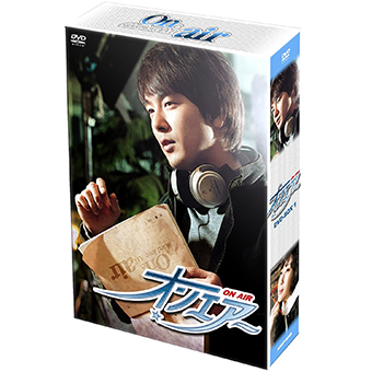 オンエアーDVD-BOX1