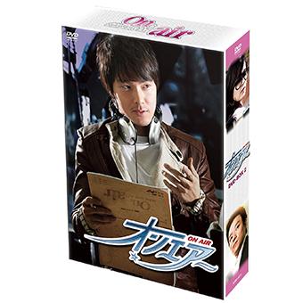 オンエアーDVD-BOX2