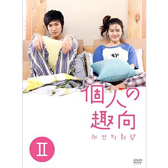 DVD-BOX 2