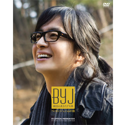 ペ・ヨンジュン - 心の旅 - B.Y.J OFFICIAL PREMIUM BOX