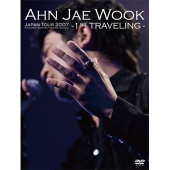 ジャパンツアー2007 - 1st Traveling –  DVD/アン・ジェウク