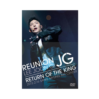 除隊イベント Reunion JG DVD/イ・ジュンギ