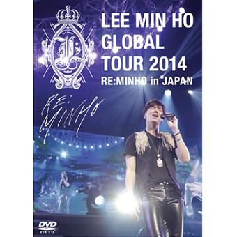 グローバルツアー2014 RE:MINHO DVD / イ・ミンホ