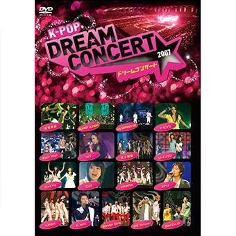 K-POP DREAM CONCERT(ドリームコンサート) 2007 DVD