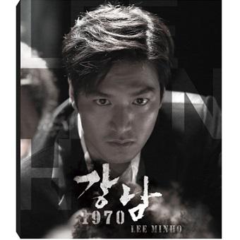 映画「江南1970」《原題》記念写真集(日本語版)/イ・ミンホ