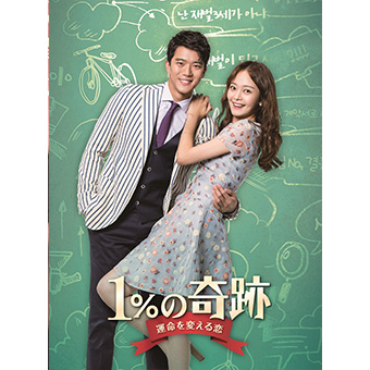 DVD-BOX2 イメージ