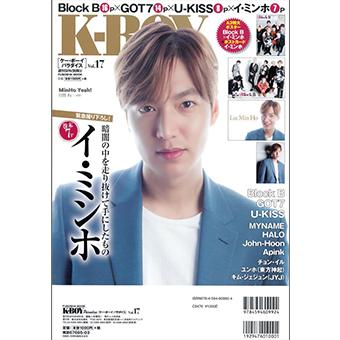 K-BOY Paradise Vol.17/イ・ミンホ