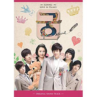『ミュージカル宮』日本公演 OST