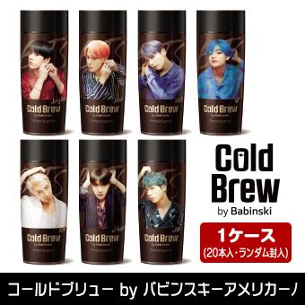 「BTS×コールドブリューbyバビンスキー」アメリカーノ / BTS