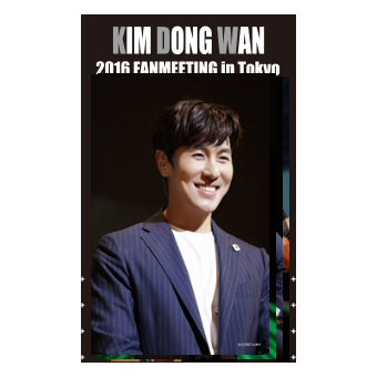 KIM DONG WAN ライブフォトセット