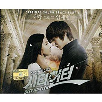 韓国輸入盤「シティーハンター」OST
