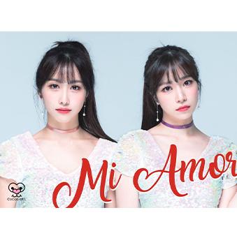 【輸入盤】CoCoSoRi ニューアルバム「Mi Amor」