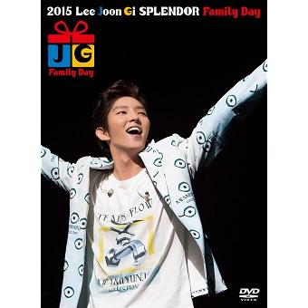 「2015 Lee Joon Gi SPLENDOR Family Day」DVD-BOX/イ・ジュンギ