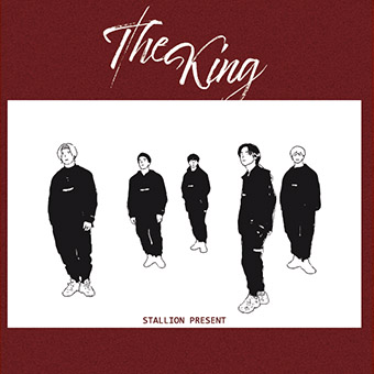 「I'm coming to you」 / THE KING