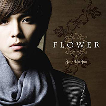 1stシングル「FLOWER」 / チャン・ユジュン