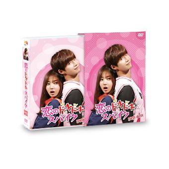 アウターケース&DVD-BOX