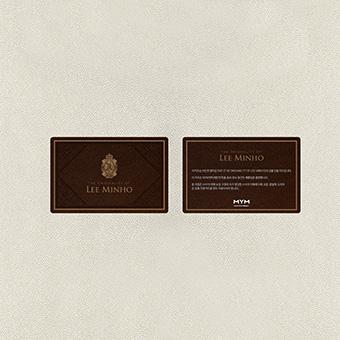 ライセンス認証カード