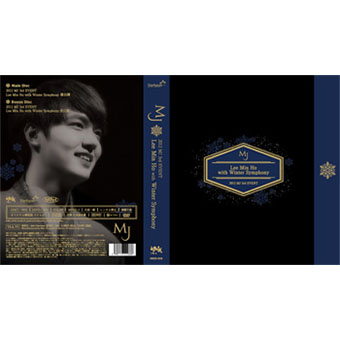 2012 MJ 3rd EVENT DVD~Lee Min Ho with Winter Symphony~/イ・ミンホ