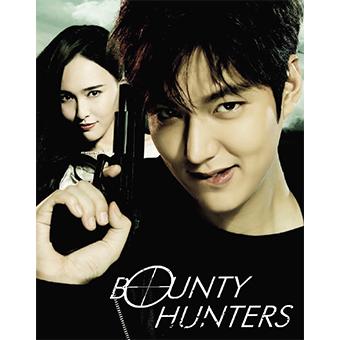 ★「バウンティ・ハンターズ」DVD-BOX/イ・ミンホ