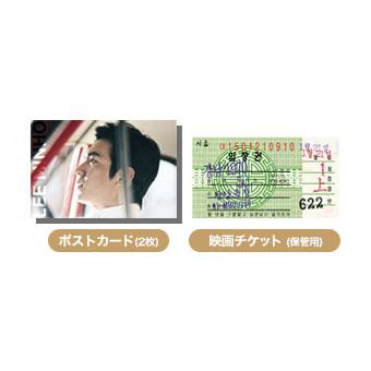 ポストカード・映画チケットレプリカ
