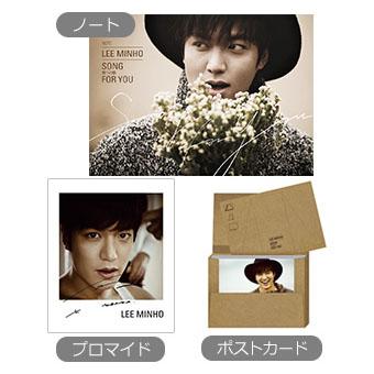 ノート+プロマイド+ポストカード