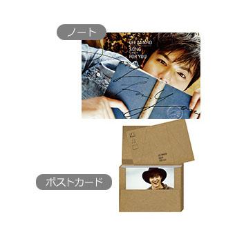 ノート+ポストカード