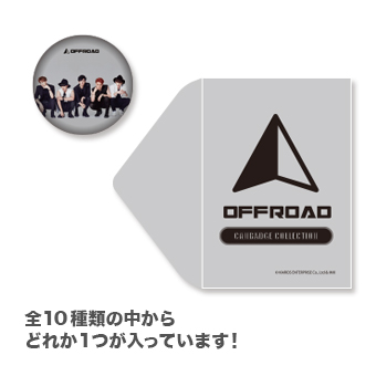 OFFROAD公式グッズ 缶バッチ