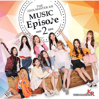 「THE IDOLM@STER.KR MUSIC Episode 2」/  Real Girls Project(R.G.P)