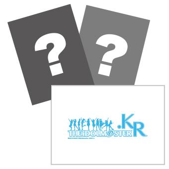 R.G.P 公式グッズ 生写真A(白い封筒入り)/ R.G.P