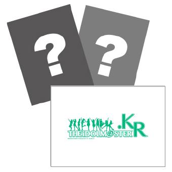 R.G.P公式 生写真D(白い封筒入り)/ R.G.P