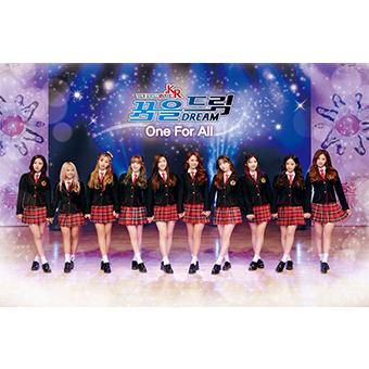韓国輸入盤「THE IDOLM@STER.KR OST-One For All」オリジナルサウンドトラック /  Real Girls Project(R.G.P)