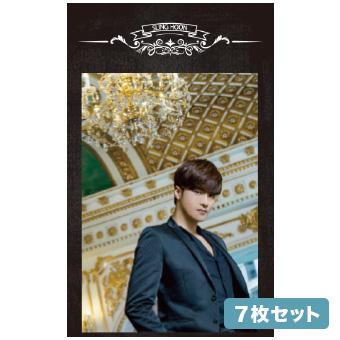 Sunghoon公式 ポストカード(7枚入) / ソンフン