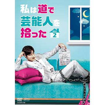 DVD-BOX2イメージ