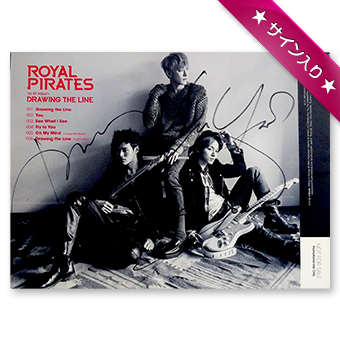 「DRAWING THE LINE」 / ROYAL PIRATES