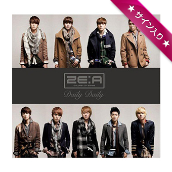 「Daily Daily」Type-B (DVD付2枚組) / ZE:A