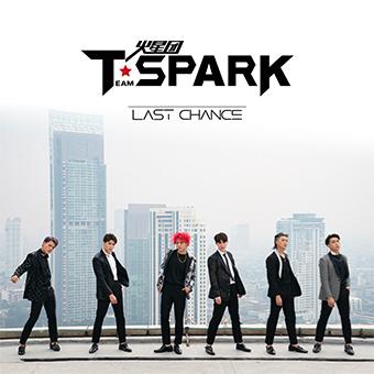 「Last Chance」 / 火星団(TEAM SPARK)
