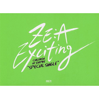 【韓国盤】Special Single「Exciting」/ZE:A