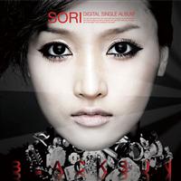 【韓国盤】 SORI 3rd シングル 「Black Sun」
